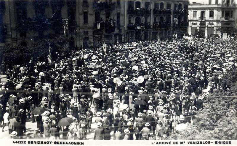 Αποτέλεσμα εικόνας για η άφιξη του Βενιζέλου στη Θεσσαλονίκη το 1916